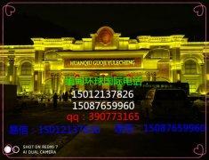 缅甸环球厅电话〉15012137826